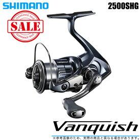(5)【送料無料】シマノ 19 ヴァンキッシュ 2500SHG (2019年モデル) /スピニングリール/SHIMANO/NEW Vanquish/バンキッシュ/汎用/