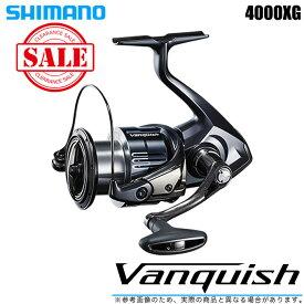 (5)【送料無料】シマノ 19 ヴァンキッシュ 4000XG (2019年モデル) /スピニングリール/SHIMANO/NEW Vanquish/バンキッシュ/汎用/