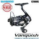 (5)シマノ 19 ヴァンキッシュ C2000S (2019年モデル) /スピニングリール/SHIMANO/NEW Vanquish/バンキッシュ/汎用/