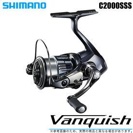 (5)【送料無料】シマノ 19 ヴァンキッシュ C2000SSS (2019年モデル) /スピニングリール/SHIMANO/NEW Vanquish/バンキッシュ/汎用/