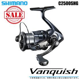 (5)【送料無料】シマノ 19 ヴァンキッシュ C2500SHG (2019年モデル) /スピニングリール/SHIMANO/NEW Vanquish/バンキッシュ/汎用/