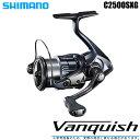 (5)【送料無料】 シマノ 19 ヴァンキッシュ C2500SXG 2019年モデル (スピニングリール) /SHIMANO/NEW Vanquish/バンキ…