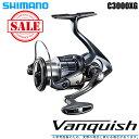 (5)【送料無料】シマノ 19 ヴァンキッシュ C3000XG (2019年モデル) /スピニングリール/SHIMANO/NEW Vanquish/バンキッシュ/汎用/