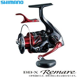 (5)シマノ BB-X レマーレ 6000D (2018年モデル) レバーブレーキリール /磯釣り/フカセ釣り/ロックショア/スルスルスルルー/