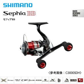 Shimano 13 ' sphere BB C3000HGSDH / spinning reel / 2013, model /SEPHIA BB/SHIMANO