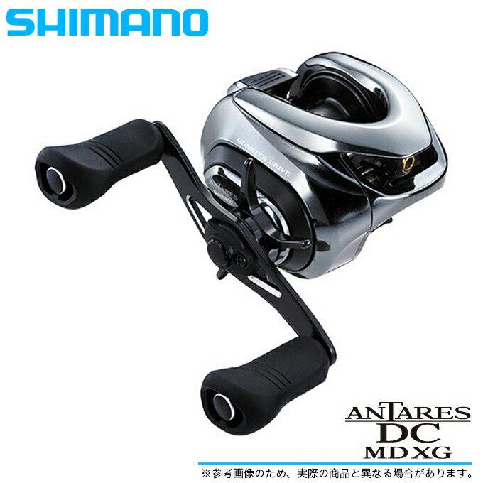 (5) シマノ アンタレスDC MD XG RIGHT (右ハンドル)(2018年モデル) /ベイトリール/SHIMANO/NEW
