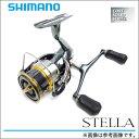 【5】シマノ 14' ステラ C3000SDH / /ダブルハンドル/スピニングリール/2014年モデル/SHIMANO