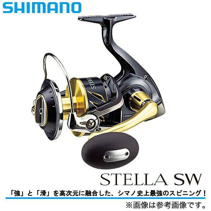 (5)シマノ ステラSW 14000XG /2013モデル スピニングリール / SHIMANO STELLA SW