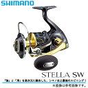 (5) シマノ ステラSW 18000HG / 2013モデル スピニングリール / SHIMANO STELLA SW