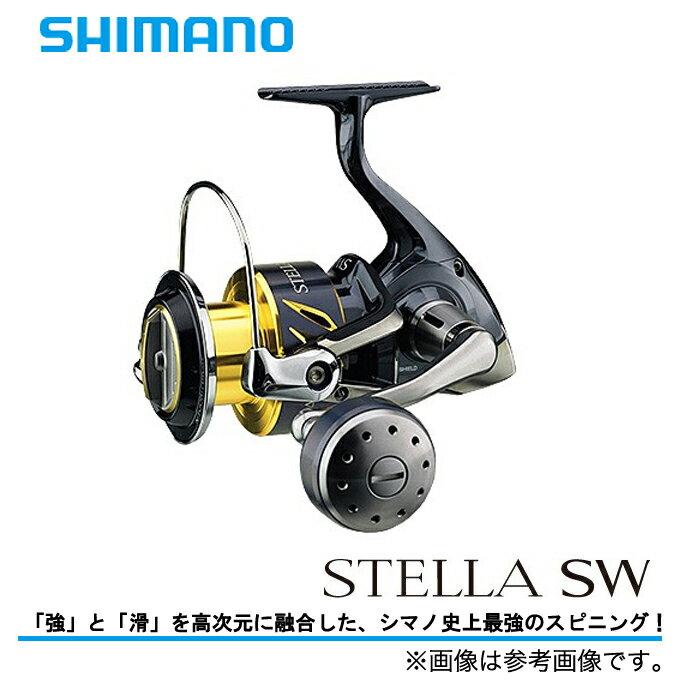 (5)【送料無料】シマノ ステラSW 8000HG / 2013モデル スピニングリール / SHIMANO STELLA SW