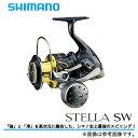(5) シマノ ステラSW 8000PG / 2013モデル スピニングリール / SHIMANO STELLA SW