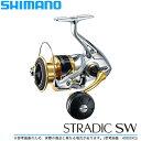 (5)【送料無料】 シマノ 18 ストラディックSW 5000XG /2018年モデル/スピニングリール/ソルトウォーター/ルアー/ジギング/ショアジギング/キャスティング/STRADIC SW/SH