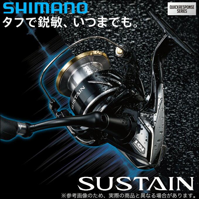 (5)【送料無料】シマノ サステイン C5000XG (2017年モデル) /スピニングリール/ソルトウォーター/ソルトルアー/ルアー/SUSTAIN/SHIMANO/NEW/