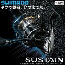 (5)【送料無料】シマノ サステイン C3000HG (2017年モデル) /スピニングリール/ソルトウォーター/ソルトルアー/ル…