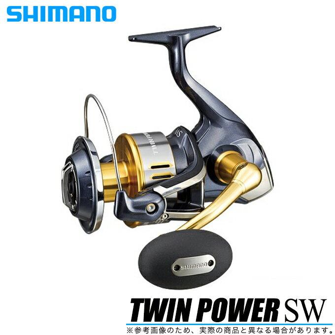 (5)シマノ ツインパワーSW (8000HG) /スピニングリール/ソルトウォーター/ルアー/TWINPower SW/SHIMANO/NEW/2015年モデル/