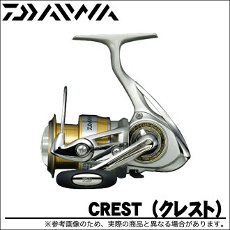 And Daiwa Crest 2506H / spinning reel /DAIWA/CREST