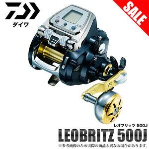 【目玉商品】ダイワ レオブリッツ 500J (右ハン...