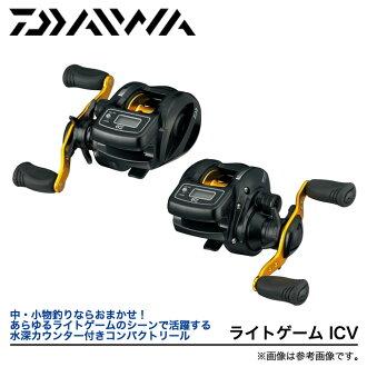 供大和燈遊戲ICV[150H]/船使用的兩車軸繞線機/船釣魚/燈遊戲/DAIWA/2015年齡型號