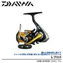 ダイワ レブロス [3000] /スピニングリール/堤防/磯/ルアー/バス/トラウト/DAIWA/2015年モデル