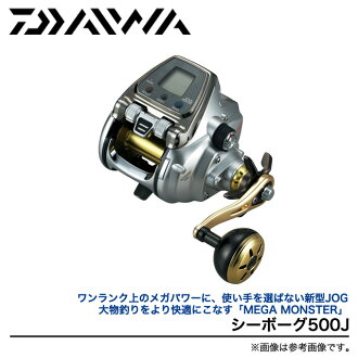 daiwashibogu[500J]/電動繞線機/船釣魚/DAIWA/2015年齡型號