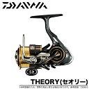 (5) ダイワ セオリー (2004H)(スピニングリール)/DAIWA/THEORY/2017年モデル