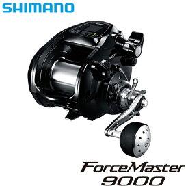 (5)【送料無料】シマノ フォースマスター 9000/電動リール/船釣り/SHIMANO/ForceMaster/2015年モデル