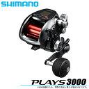 (5)【送料無料】シマノ プレイズ(PLAYS) 3000 (2016年モデル) /電動リール/PLAYS/SHIMANO/