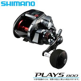 (5)【送料無料】 シマノ プレイズ(PLAYS) 800 (2017年モデル) /電動リール/船釣り/PLAYS/SHIMANO/