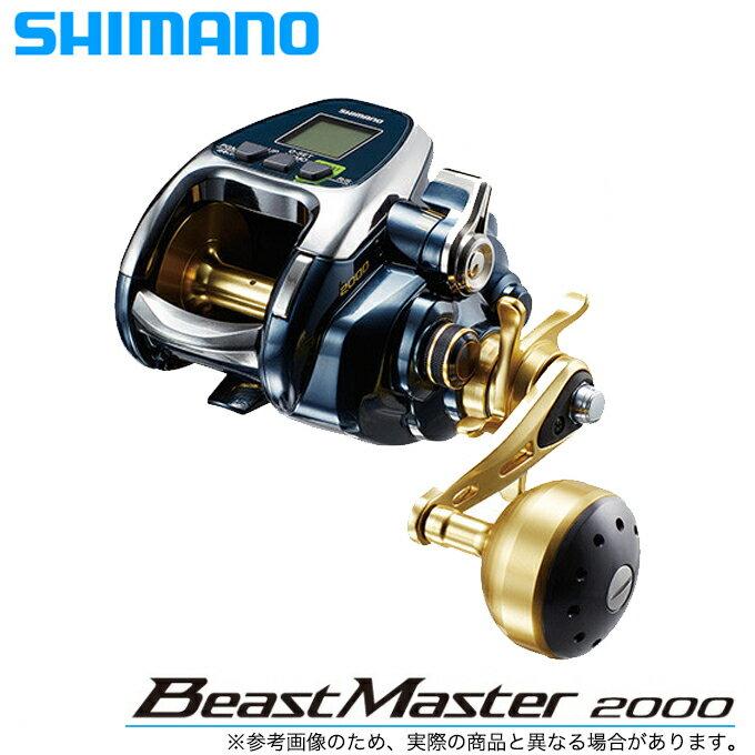 (5)【送料無料】シマノ ビーストマスター 2000 (右ハンドル)(2018年モデル) /電動リール/船釣り/SHIMANO/NEW