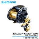 (5)【送料無料】シマノ ビーストマスター 6000 (2014年モデル)/電動リール/SHIMANO/BeastMaster