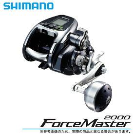 (5)シマノ 16 フォースマスター 2000 (右ハンドル) (2016年モデル) /電動リール/船釣り/ForceMaster/SHIMANO