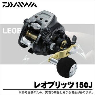 daiwareoburittsu 150J/2015年齡型號/電動繞線機/船釣魚/