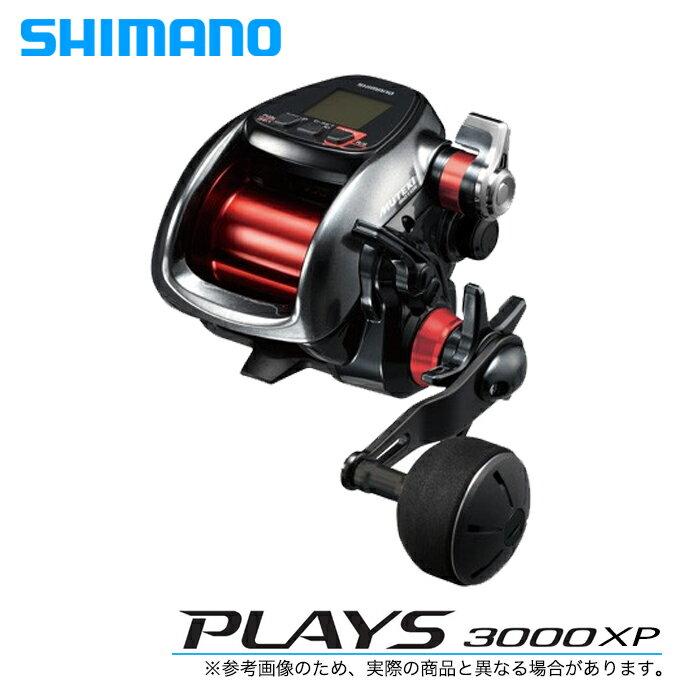 (5) シマノ プレイズ (PLAYS) 3000XP /2018年モデル/電動リール/SHIMANO