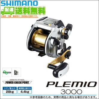 (5) shimanopuremio 3000(2015年型号)/电动绕线机/船钓鱼/SHIMANO/PLEMIO