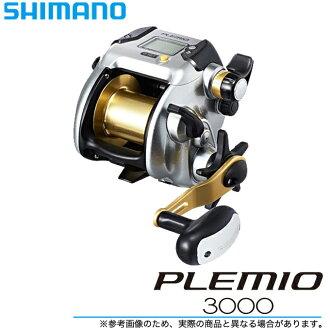 (5) shimanopuremio 3000(2015年型號)/電動繞線機/船釣魚/SHIMANO/PLEMIO
