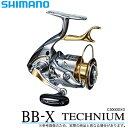 (5) シマノ BB-X テクニウム (C3000DXG)(ノーマルブレーキタイプ) /SHIMANO/BB-X TECHNIUM/2015年モデル/LBD/レ...
