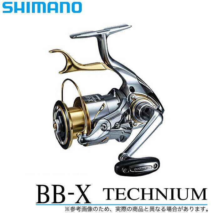 (5)【送料無料】シマノ BB-X テクニウム (2500DXG S LEFT)(左ハンドル) [SUT(スット)ブレーキタイプ] /SHIMANO/BB-X TECHNIUM/2015年モデル/LBD/レバーブレーキ付きリール/NEW/