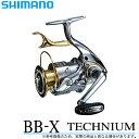 (5)【送料無料】シマノ BB-X テクニウム (2500DXG S LEFT)(左ハンドル) [SUT(スット)ブレーキタイプ] /SHIMANO/BB-…