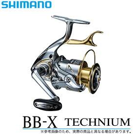 (5)【送料無料】シマノ BB-X テクニウム (C3000DXG S RIGHT)(右ハンドル) [SUT(スット)ブレーキタイプ] /SHIMANO/BB-X TECHNIUM/2015年モデル/LBD/レバーブレーキ付きリール/NEW/