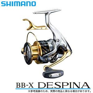 (5)【送料無料】 シマノ 16' BB-X デスピナ (C3000D TYPE-G) /2016年モデル/レバーブレーキ付きリール/LBD/磯釣り/フカセ釣り/SHIMANO/BB-X DESPINA/NEW