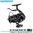 (5)シマノ 16' エクスセンスLB C3000MPG (2016年モデル) /レバーブレーキ付き/スピニングリール/ソルトルアー/SW/SHIMANO/EX...