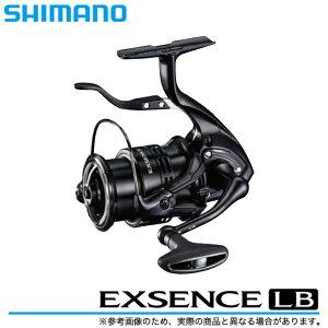 (5)シマノ 16' エクスセンスLB C3000MPG (2016年モデル) /レバーブレーキ付き/スピニングリール/ソルトルアー/SW/SHIMANO/EXSENCE LB/シーバス/テクニウムベース/s1s2