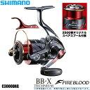 (5)【限定品】シマノ BB-X テクニウム ファイアブラッド C3000DXG /2019年モデル/ノーマルブレーキ タイプ/ /LBD/レバ…