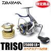 DAIWA(大和)toraiso 2500D LB+[備件假脫機附屬]  /旋壓繞線機/海濱垂釣/fukase/拉桿刹車裝置繞線機