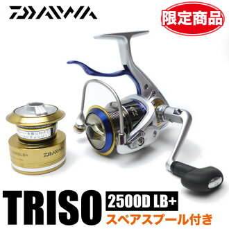 DAIWA (Daiwa) TRIS 2500D LB + [spare spool included] / spinning reels / fishing / Fuchs / lever brake reel