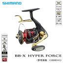 (5) シマノ BB-X ハイパーフォース C3000DXG  /レバーブレーキ付きリール/SHIMANO