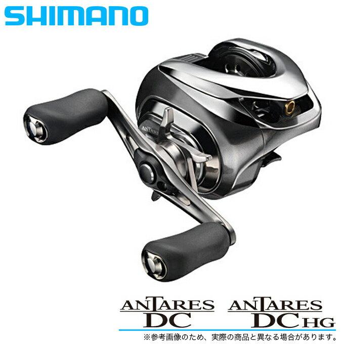 (5)シマノ アンタレスDC HG LEFT (左ハンドル)(2016年モデル) /ベイトキャスティングリール/釣り/ブラックバス/ANTARES/SHIMANO/NEW