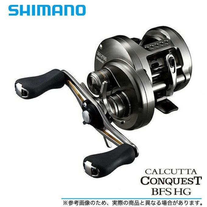 (5)【送料無料】シマノ 17 カルカッタ コンクエスト BFS HG LEFT (左ハンドル) (2017年モデル) /ベイトキャスティングリール/釣り/ブラックバス/CALCUTTA CONQUEST/SHIMANO/NEW