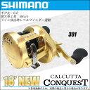 (5)シマノ 18' カルカッタ コンクエスト 301 (左ハンドル) (2018年モデル) /ベイトキャスティングリール/カルコン/NEW