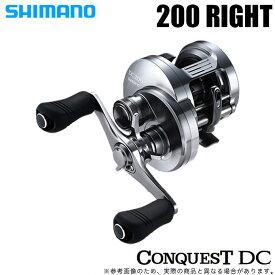 (5)シマノ 19 カルカッタ コンクエスト DC (200 RIGHT) 右ハンドル 2019年モデル /ベイトキャスティングリール/SHIMANO/NEW